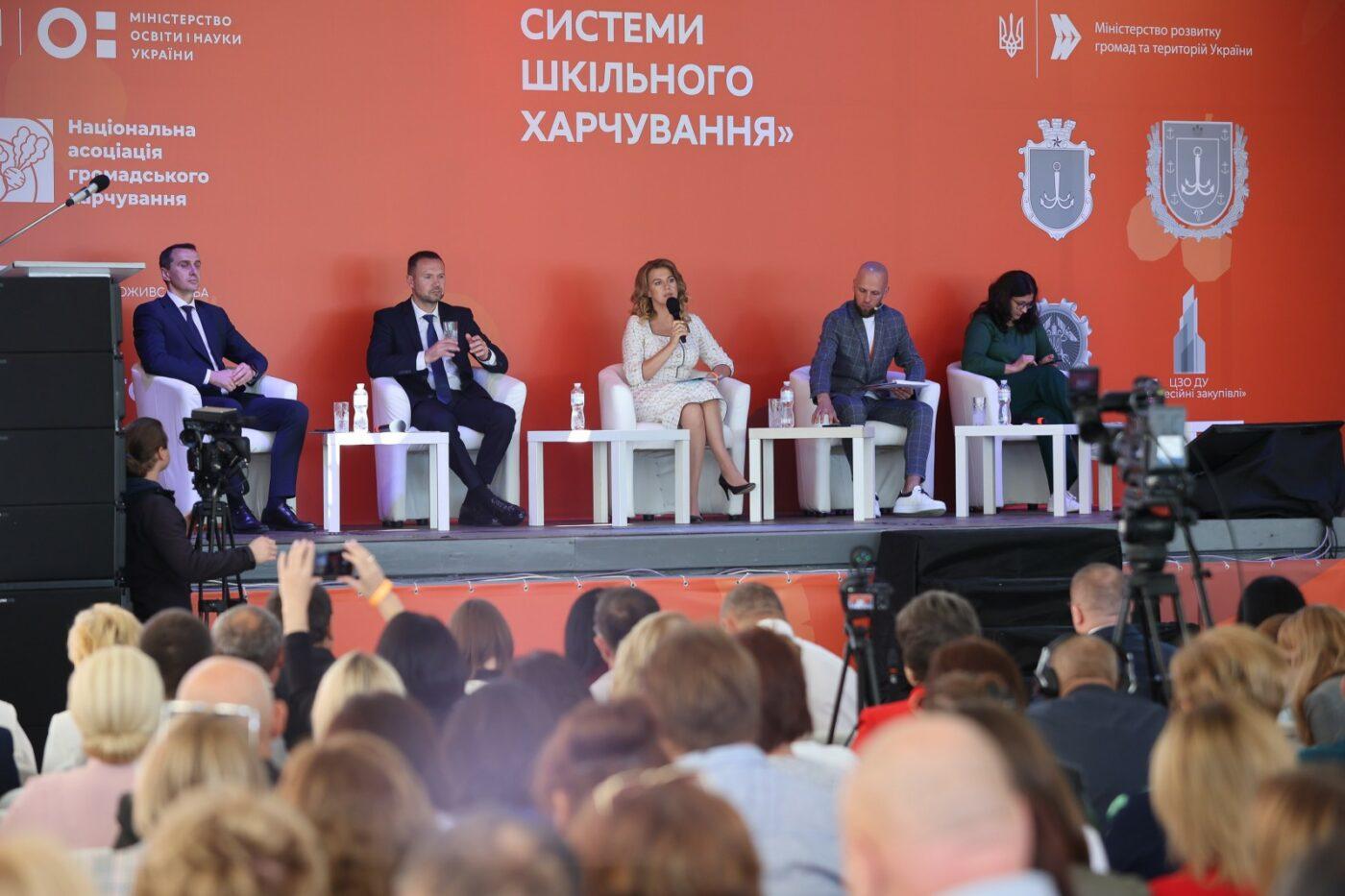 У м. Одесі  відбувся  регіональний форум «Реформа системи шкільного харчування»