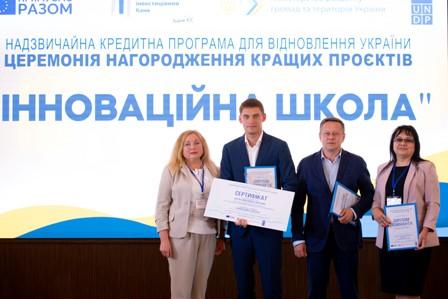 В Одесі пройшла Друга Щорічна Конференція